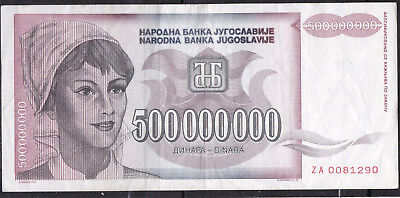 Yugoslavia 500 Million Dinara  P125 ZA Replacement Note
