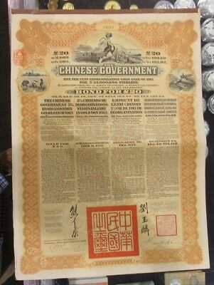 Chinese 1913 Government Gold Reorganisation 20 Pound 43 Coupons Bond Loan HSBC