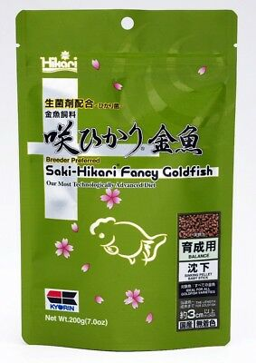 Hikari Breeder Preferred Saki-Hikari Fancy Goldfish Sinking Pellet from Japan