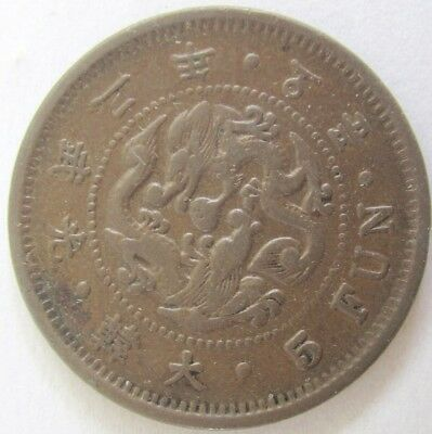 Korea 5 Fun 1898