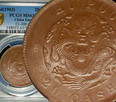 ✪ 1903 China Empire STANDARD DRAGON 20 Cash PCGS MS 63 MINT RED LUSTER SCARCE