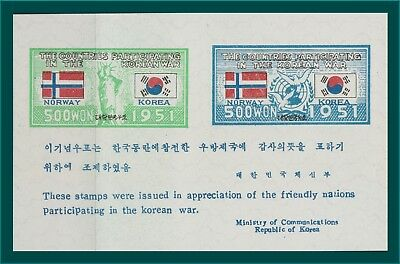 "TOP VALUE South Korea 1951 postfr. / MNH: ""NORWAY"" Michel # BL 41 = 184,60 EUR"
