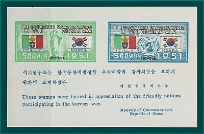 "TOP VALUE South Korea 1951 postfr. / MNH: ""ITALY"" Michel # BL 35 = 196,90 EUR"