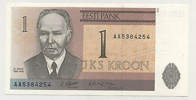 Estonia 1 Kroon 1992 Pick 69  UNC Uncirculated Banknote Serial AA