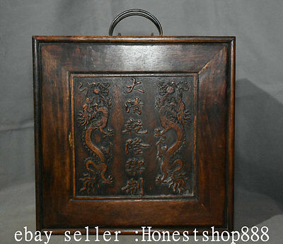 "13.2"" Old Chinese Huanghuali Wood Finely Carved Double Dragon Portable Wine Box"