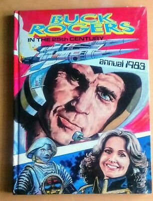 Buck Rogers in the 25th Century. Annual 1983 HC