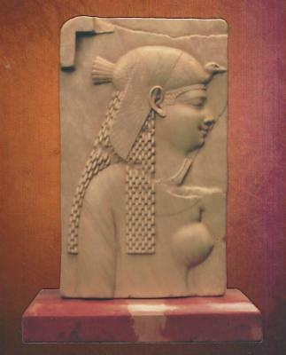 Portrait of Meryt-Amun Egyptian Museum Replica Mounted Relief Sculpture 9472