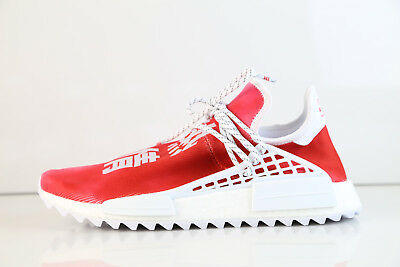 ADIDAS PW NMD Trail HU China Exclusive Passion Red White