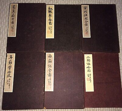 Antique Chinese Accordion Books Six Stories Hand Painted