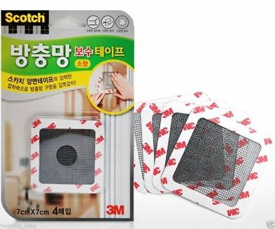 3M Scotch Insect Mosquito Screen Net Repair Tape Patch Adhesive 7x7 (cm) 4pcs