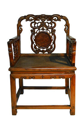 Antique Asian Chinese Hand Carved Heavily Ornate Back Oriental Floral Motifs