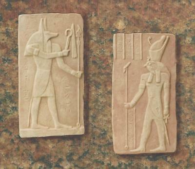 Horus & Anubis Egyptian Wall Plaque Bas Relief Fragments Set  9435