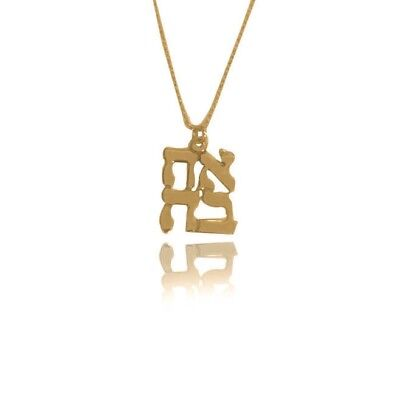 Jewelry & Watches Ahava necklace Hebrew love necklace Hebrew name