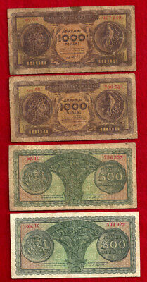 4 Greek Notes 2-1000 & 2-500 Drachma, Dated 1950 P-325 & p-326