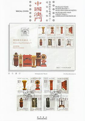 Macau China stamp PGL #078 2006 Museums & their collections II + MS MO137534
