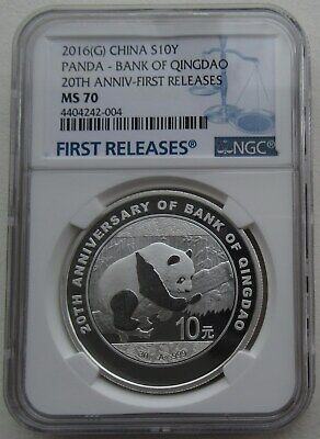 NGC MS70 China 2016 20th Ann Bank of Qingdao Panda Silver Coin 30g 10 Yuan COA
