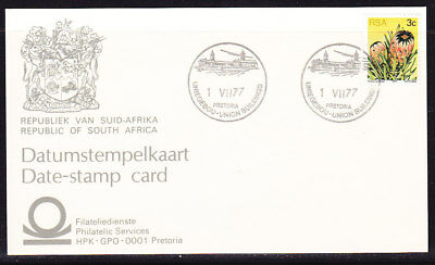 South Africa 1977 Date Stamp Card