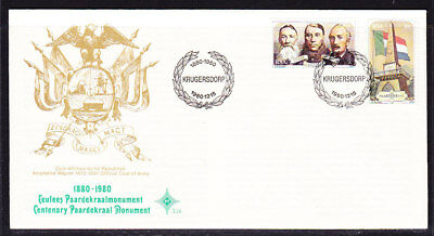 South Africa 1980 Cent Paardekraal Monument  First Day Cover  #3.26