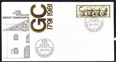 South Africa 1981 Groot Wine Cellar First Day Cover