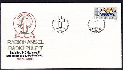 South Africa 1986 Medium Wave Broadcasting First Day Cover