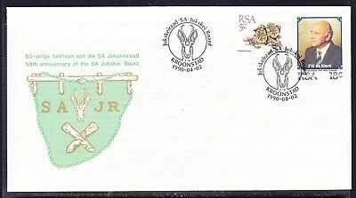 South Africa 1990 Jukskei Board First Day Cover
