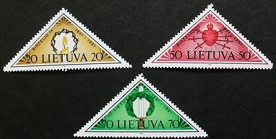 50th anniversary of resistance to Soviet and German occupations stamps, MNH