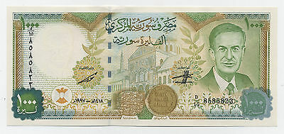 Syria 1000 Pounds 1997 Pick 111.a UNC Banknote Serial D Without Map