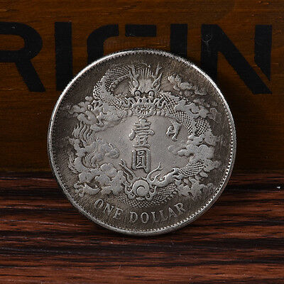 Qing Dynasty Commemorative Art Coin New Pop Gift