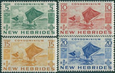 New Hebrides 1953 SG68-71 Outrigger Canoes MLH