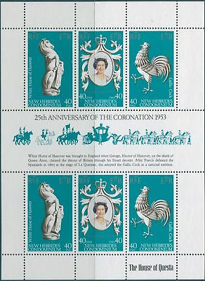 New Hebrides 1978 SG262-264 Coronation sheet MLH