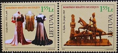 Museum stamps, 2008, Lithuania, 2 stamp set, mint, never hinged