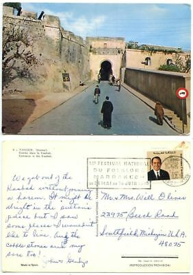 Morocco 1973 Postcard Tanger - Entrance in the Kasbah, to U.S., Scott 291