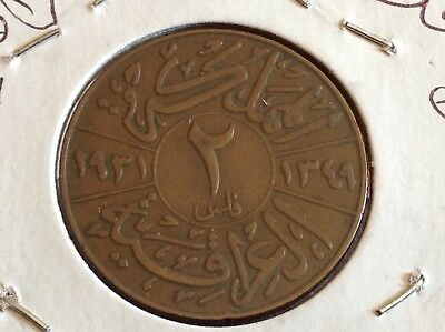Iraq 2 Fils, 1931, King Faisal I, Bronze Coin.km#96.