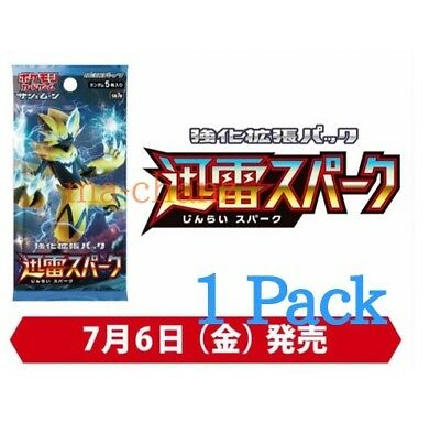 Pre-Order Pokemon card SM7a Thunderclap Spark Booster 1 Pack Japanese
