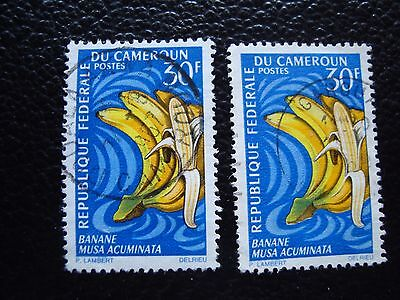 cameroon - stamp yvert and tellier n° 449 x2 obl (A02) stamp cameroon (S)