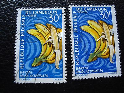cameroon - stamp yvert and tellier n° 449 x2 obl (A01) stamp cameroon (M)