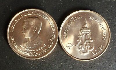 Thailand Coin 5 Baht BE 2523 (1980) King Rama VII Constitutional Monarchy UNC.