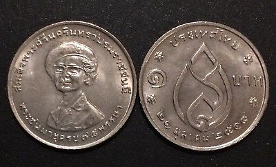 Thailand Coin 1 Baht BE 2518 (1975) 75th Anniversary Of King Rama IX Mother UNC.