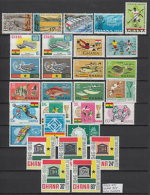 XG-AK944 GHANA - Year Set, 1966 Complete As For Scan, Without Sheets MNH