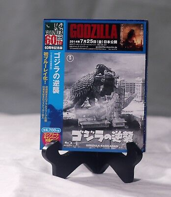 GODZILLA RAIDS AGAIN - Japanese Bluray LIKE NEW, US Seller