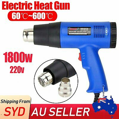 1800W Electric Heat Gun Degree Temperature Adjustable Hot Air Heating 220V