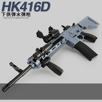 Gel Ball Shooter Electric Water Toy Gun HK416D CS Battle Present Gift for Boy