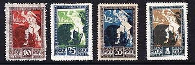 Latvia 1919 Slaying Dragon Set Mint