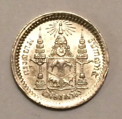 Thailand Siam Silver Coin Fuang 1/8 Baht King Rama V ND 1908 VF.