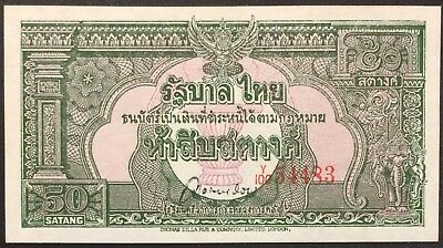 Thailand Siam Banknote 50 Satang ND 1948 UNC.