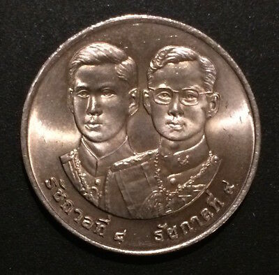 Thailand Coin 20 Baht BE 2540 (1997) 50th Anniversary Year Of Peace UNC.
