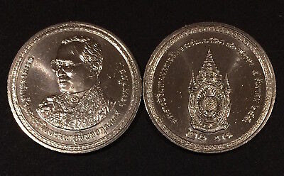 Thailand Coin 20 Baht BE 2550 (2007) King Bhumibol Rama IX 80th Birthday UNC.
