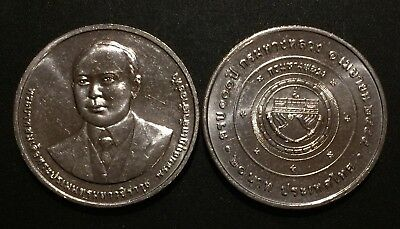 Thailand Coin 20 Baht BE 2555 /2012 100th Anniversary Department Of Highway UNC.