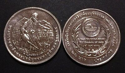 Thailand Coin 20 Baht (2012) King Bhumibol Rama IX Soil Scientist Reward UNC.