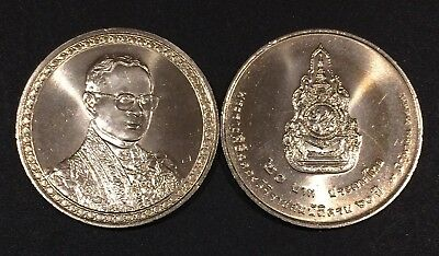 Thailand Coin 20 Baht BE 2549 (2006) King Bhumibol Rama IX 60th Reign UNC.